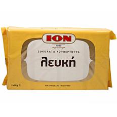 Κουβερτούρα ΙΟΝ λευκή (2kg)