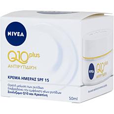 Κρέμα ημέρας NIVEA visage Q10 αντιρυτιδική (50ml)