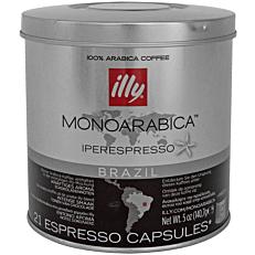 Καφές espresso ILLY IPERESPRESSO HOME BRASIL σε κάψουλες (21τεμ.)