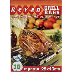 Σακούλες ψησίματος REVAN 25x43 (10τεμ.)