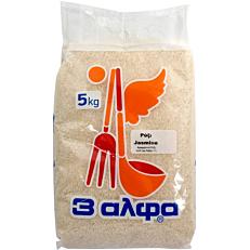 Ρύζι 3 ΑΛΦΑ jasmine (5kg)
