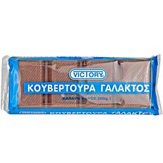 Κουβερτούρα VICTORY γάλακτος (200g)