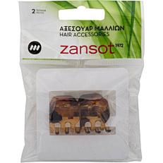 Κλάμερ μαλλιών ZANSOT clip μικρό για κοτσίδια