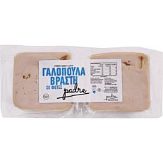 Γαλοπούλα PADRE στήθος βραστή σε φέτες για τοστ (1kg)