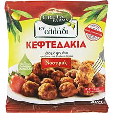 Μπιφτέκι CRETA FARMS Εν Ελλάδι έτοιμο ψημένο (420g)