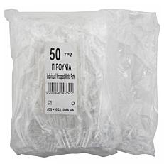 Πιρούνια πλαστικά λευκά συσκευασμένα 1/1 (50τεμ.)