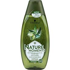 Μάσκα μαλλιών GARNIER botanic therapy mythic olive για ταλαιπωρημένα μαλλιά χωρίς ζωντάνια (300ml)