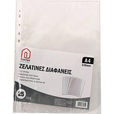 Ζελατίνες διαφανείς πάχους 0,05mm (25τεμ.)