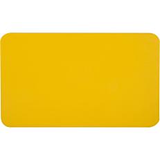 Πλάκα κοπής κίτρινη 50x30x2cm