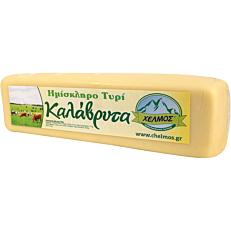Τυρί ΧΕΛΜΟΣ ημίσκληρο (~3kg)