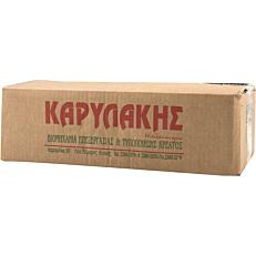 Χοιρινό σουβλάκι ΚΑΡΥΛΑΚΗΣ σπάλας νωπό σε κιβώτιο (~6kg)