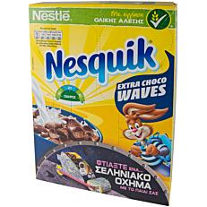 Δημητριακά NESQUIK EXTRA CHOCO WAVES (375g)