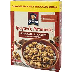 Δημητριακά QUAKER τραγανές μπουκιές βρώμης με σοκολάτα γάλακτος (600g)