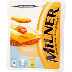 Τυρί MILNER ημίσκληρο Ολλανδίας (175g)
