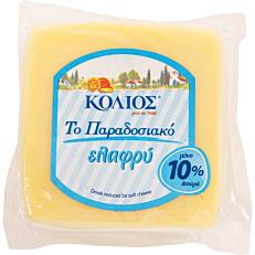 Τυρί ΕΞΑΡΧΟΣ ημίσκληρο light παραδοσιακό (400g)