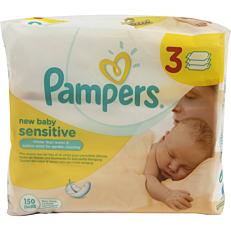 Μωρομάντηλα PAMPERS Sensitive New Baby (3x50τεμ.)