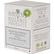 Αφέψημα KROCUS KOZANIS με φασκόμηλο, λουίζα και κρόκο Κοζάνης βιολογικό (bio) (10τεμ.)