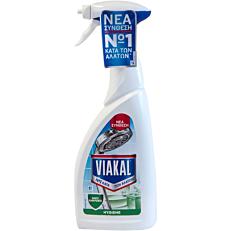 Πολυκαθαριστικό VIAKAL hygiene, σε σπρέι (750ml)