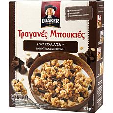 Δημητριακά QUAKER τραγανές μπουκιές βρώμης με σοκολάτα υγείας (375g)