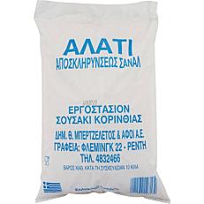 Αλάτι ορυκτό ΣΑΝΑΛ αποσκλήρυνσης (10kg)