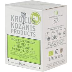 Αφέψημα KROCUS KOZANIS με μέντα, λεμονόχορτο και κρόκο Κοζάνης βιολογικό (bio) (10τεμ.)
