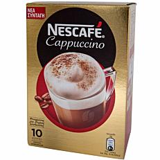 Καφές NESCAFÉ cappuccino (10τεμ.)