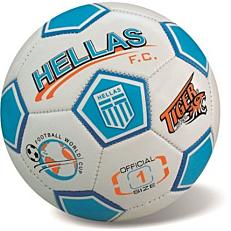 Μπάλα ποδοσφαίρου δερμάτινη Hellas Νο.1
