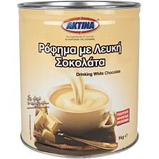 Ρόφημα ΑΚΤΙΝΑ σοκολάτα λευκή (1kg)