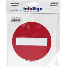 Σήμα απαγορευτικό αυτοκόλλητο από PVC