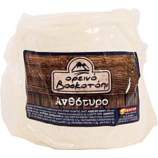 Τυρί ΚΑΛΑΒΡΥΤΑ ανθότυρο Ορεινό Βοσκοτόπι (~2kg)