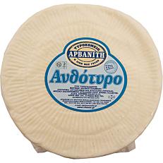 Τυρί ΑΡΒΑΝΙΤΗ ανθότυρο (~2kg)