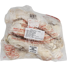 Αρνίσια άκρα κατεψυγμένα Ισπανίας (15kg)