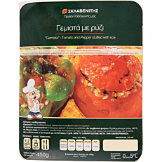 Έτοιμο φαγητό ΣΚΛΑΒΕΝΙΤΗΣ γεμιστά με ρύζι (450g)