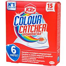 Χρωμοπαγίδα COLOUR CATCHER (15τεμ.)