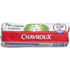 Τυρί ΕΡΙΦΙ κατσικίσιο με πέστο (500g)