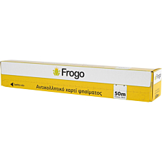 Αντικολλητικό χαρτί FROGO ψησίματος 50m x 38cm