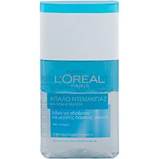 Λοσιόν L'OREAL waterproofντεμακιγιάζ ματιών για αδιάβροχο make-up (125ml)