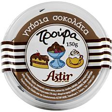 Τρούφα ASTIR στιλπίνι (150g)