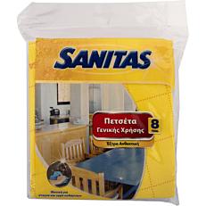 Πανάκια SANITAS γενικής χρήσης (8τεμ.)