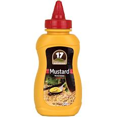 Μουστάρδα 17 πικάντικη (250g)