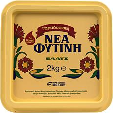 Μαγειρικό λίπος ΝΕΑ ΦΥΤΙΝΗ (2kg)