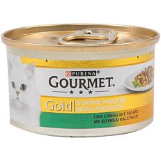 Τροφή GOURMET gold γάτας κουνέλι και συκώτι (85g)
