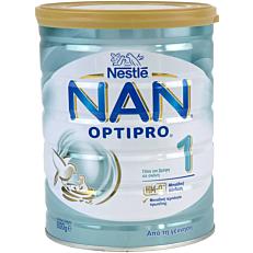 Γάλα σε σκόνη NESTLE NAN 1 για παιδιά 1ης βρεφικής ηλικίας