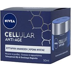 Κρέμα νυκτός NIVEA cellural anti-age αντιγηραντική (50ml)