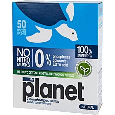 Απορρυπαντικό MY PLANET natural πλυντηρίου ρούχων, σε σκόνη (50μεζ.)