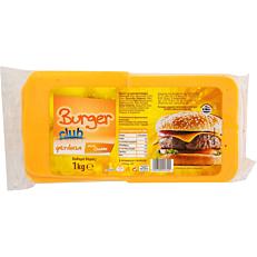 Αναπλήρωμα τυριού Burger Club σε φέτες (1kg)