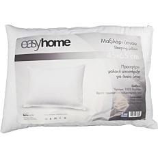 Μαξιλάρι ύπνου EASYHOME 100% βαμβακερό λευκό 45x65cm