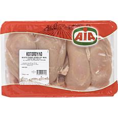 Κοτόπουλο AIA στήθος φιλέτο νωπό σε συσκευασία προστατευτικής ατμόσφαιρας Ιταλίας (~2,5kg)