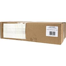 Χαρτοσακούλες λευκές αδιάβροχες 9,5x18cm (5kg)