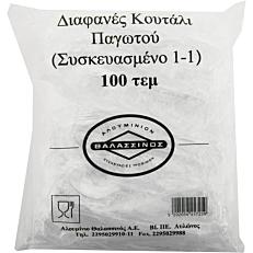 Κουτάλια πλαστικά διαφανή συσκευασμένα 1/1 (100τεμ.)